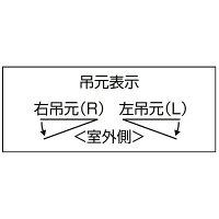 断熱玄関ドアリクシルグランデル2802型GRACESTYLEハイグレード仕様樹脂枠片開きドアW939×H2330高断熱玄関ドア