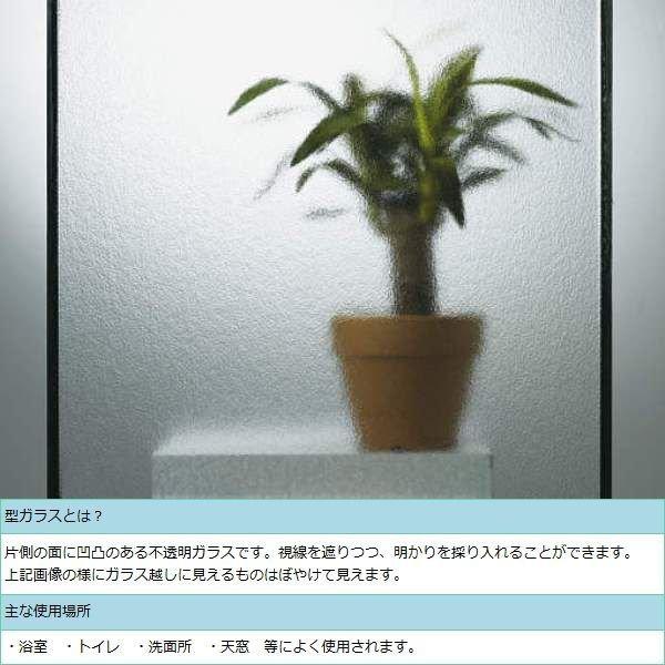 ウインスター アルミ樹脂複合 横スリットFIX窓 一般複層ガラス 103023 W:1,070mm × H:303mm YKK AP
