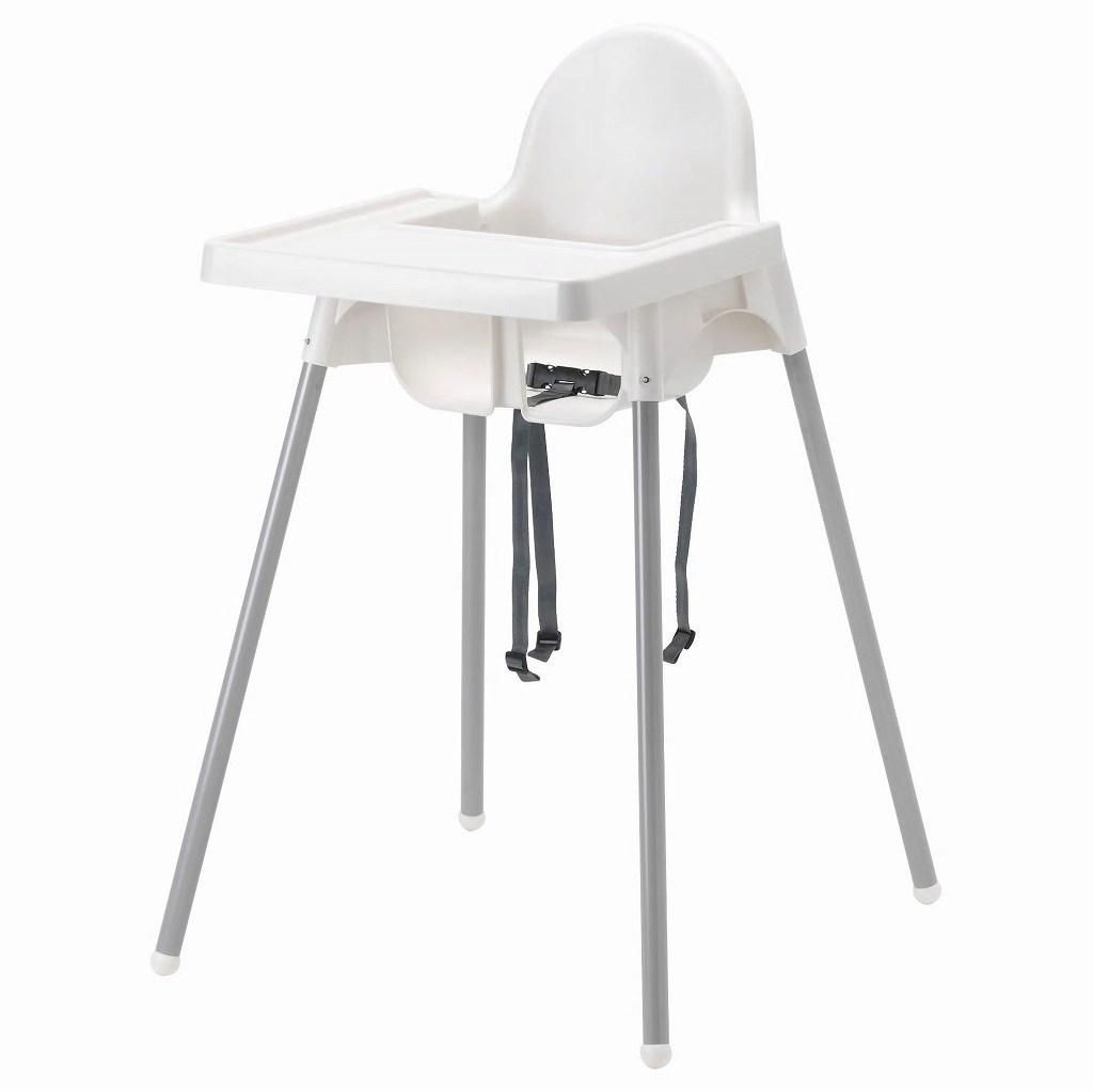 IKEA イケア ハイチェア トレイ付き ホワイト 白 シルバーカラー a49067485 ANTILOP
