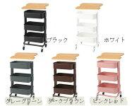 IKEAイケアセット商品RASHULTロースフルトのワゴンとフタv0402