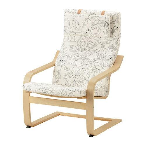 IKEA イケア アームチェア用クッション ヴィースランダ ブラック 黒 ホワイト 白 c30346694 【クッションのみ】POANG