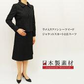 【新作入荷】【送料無料】ラメ入りツイード2点スーツミセスファッションミセスレディース卒業式スーツママ大人キレイスーツ9号11号13号40代50代60代1485【0203】