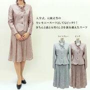 フリルネックジャケットオパールスカート レディース ファッション