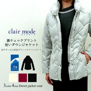 スーパー チェック プリント ジャケット レディース ファッション