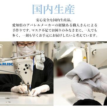 【5/14(木)頃に発送】【送料無料(お一人様1点まで)】 日本製の洗える超立体マスク 3枚組 ※代引き/後払い不可 国内発送 耳が痛くない 大人用 男女兼用 マスク レギュラー 小さめ 大きめ 風邪 予防 花粉 粉塵 対策 白 黒 グレー 在庫あり メール便 0899
