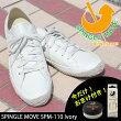 spm110-03【SPINGLEMOVE/スピングルムーヴ】スニーカーSPINGLEMOVESPM