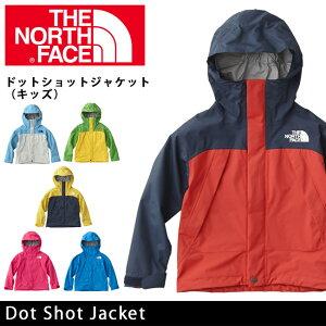 即日発送!【ノースフェイス/THE NORTH FACE】 ジャケット キッズ ドットショットジャケット(キッズ) Dot Shot Jacket NPJ11610【NF-KID】 お買い得