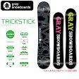 即日発送!2017 グレイ GRAY SNOWBOARDS スノーボード TRICKSTICK トリックスティック 144/147/151/153/155 日本正規品 【板】 お買い得
