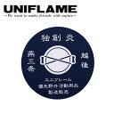 ★ UNIFLAME ユニフレーム 燕三条ステッカー 690...