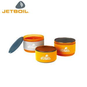 日本正規品 JETBOIL/ジェットボイル SUMOコンパニオンボウルセット 1824373