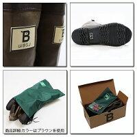 bw-47921【日本野鳥の会】バードウォッチング長靴/カモ柄/折りたたみレインブーツ