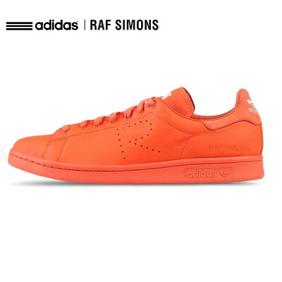LIMITED EDITION RAF SIMONS×ADIDAS アディダス adidas スニーカー【14日10時-17日9:59★エン...