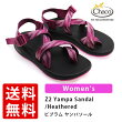 chaco15-024��Chaco/���㥳�ۥ������WsZ2YampaSandal/Heathered/�ӥ֥����ѥ�����/������