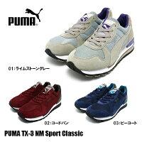 PUMA/プーマメンズウィメンズユニセックススニーカーTX-379ベージュ
