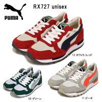 pj358272【PUMA/プーマ】スニーカーRX727358272