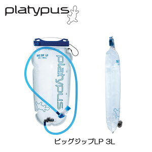 PLATYPUS/プラティパス ボトル・水筒 Big Zip LP ビッグジップLP 3L