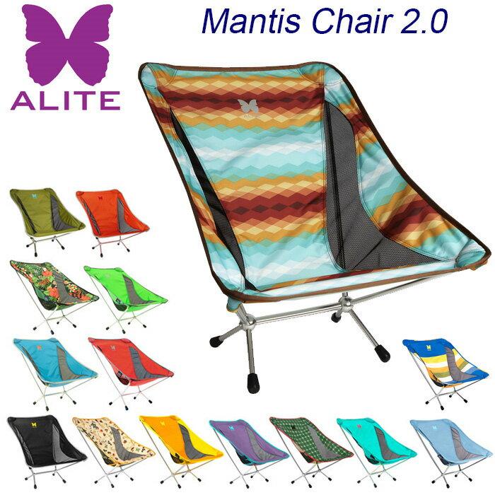 ALITE マンティスチェア 2.0