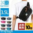 karr-018【Krrimor/カリマー】VTヒップバッグBVThipbagB/ショルダー・ポーチ