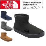 ノースフェイスTHENORTHFACEブーティーウインターキャンプブーティーIIショート(ユニセックス)WinterCampBootieIIShortNF51649【NF-FOOT】