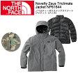 【ノースフェイス/THE NORTH FACE】 ジャケット ノベルティーゼウストリクライメートジャケット(メンズ) Novelty Zeus Triclimate Jacket NP61644 【NF-TOPS】