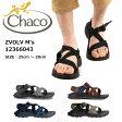 Chaco チャコ サンダル M's ZVOLV メンズ Z ヴォルブ 12366043 【靴】日本正規品 Chaco|メンズ|サンダル|アウトドア|スポーツサンダル