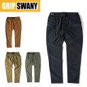 ★GRIP SWANY グリップスワニー ギアパンツ GEAR PANTS GSP-44 【服】 ボトムス ロングパンツ カジュアル アウトドア キャンプ