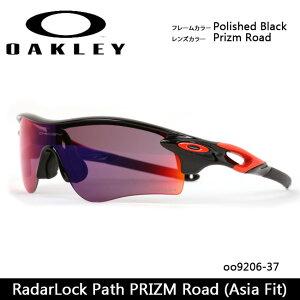 OAKLEY オークリー サングラス RadarLock Path レイダーロック PRIZM Road (Asia Fit) Polished Black oo9206-37  アジアンフィット【雑貨】【サングラス】日本正規品