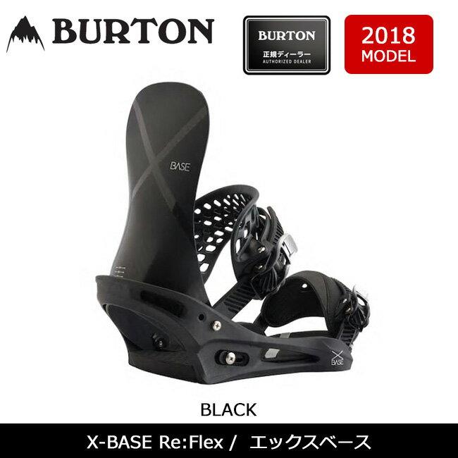 https://item.rakuten.co.jp/clapper/btn-18-117/