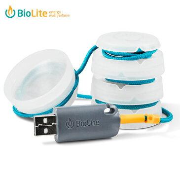 即日発送 BioLite バイオライト ライト サイトライト MINI 1824245 【LITE】照明 電気 アウトドア テント キャンプ
