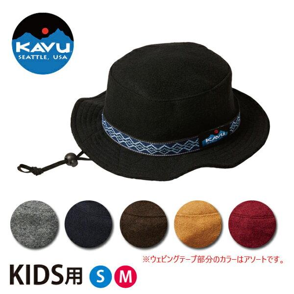 dc2e396608e06 【スマホエントリ限定P10倍12/19 09:59迄】KAVU カブー ハット キッズバケットハット(ウール) K's Bucket Hat  (wool) 19820741 【帽子】キッズ 子供 お揃い親子コーデ