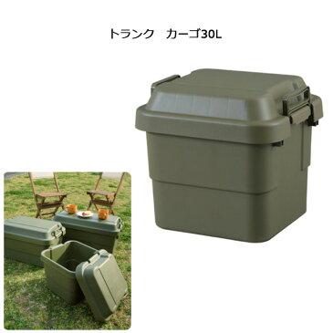 東谷 あづまや 収納用品 トランク カーゴ30L TC-30 【ZAKK】トランク 車 クローゼット 工具入れ