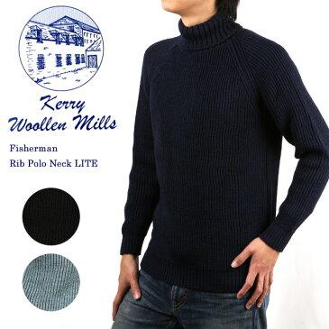 即日発送 ケリーウーレンミルズ Kerry Woollen Mills セーター Fisherman Rib Polo Neck LITE KW024039 【服】ニット冬物 暖か ハイネック
