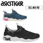 asicsTiger/アシックスタイガースニーカーGEL-MAIRBゲルマイアールビーH802N【靴】メンズ