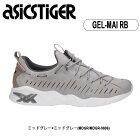 asicsTiger/アシックスタイガースニーカーGEL-MAIRBゲルマイアールビーH8K0L【靴】メンズ