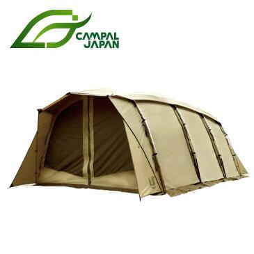 CAMPAL JAPAN キャンパルジャパン アポロン(5人用アーチ型テント) CJ2774 【小川テント/アウトドア/キャンプ/日よけ/OGAWA CAMPAL】