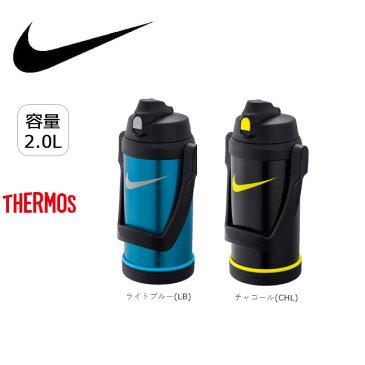 即日発送 2018年NEWモデル NIKE/ナイキ THERMOS/サーモス コラボ 水筒 ハイドレーションジャグボトル 容量2.0L FHG-2001N FHG2001N ステンレス製 直飲み 熱中症