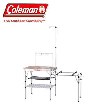 Coleman コールマン オールインワンキッチンテーブル 2000031294 【アウトドア/キャンプ】 【clapper】