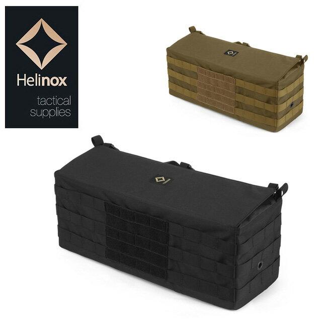 ヘリノックス テーブルサイドストレージM