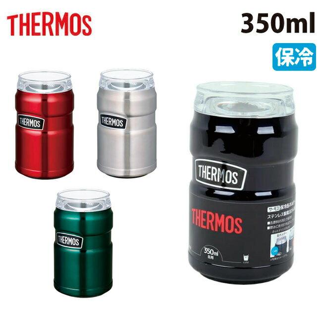 サーモス 保冷缶ホルダー 350ml