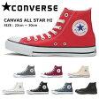 即日発送!CONVERSE コンバース CANVAS ALL STAR HI キャンバス オールスター HI CHUCK TAYLOR 320601/320667/326601 お買い得
