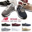 m340【newbalance/ニューバランス】スニーカーM340日本正規品定番NEWモデル