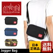 mp1404-l��ManhattanPortage/�ޥ�ϥå���ݡ��ơ����ۥ��������Хå�Jogg