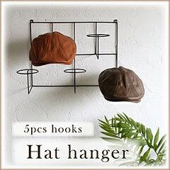 【帽子 ホルダー ラック アイアン】見せるように収納するワイヤー製ハットスタンド***型崩れを...