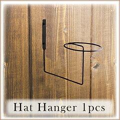 【ワイヤー製 帽子ラック 壁付けタイプ】1P用のハットラックです。型崩れなく帽子を置いて デ...