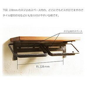 トイレットペ−パ−ホルダ−