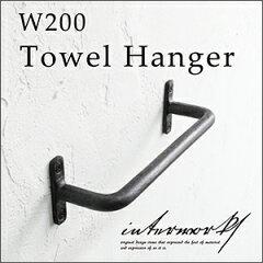 【アイアン タオルハンガー バー】白い壁に似合う、アンティークな 黒い◆アイアン タオルバー ...