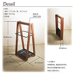 折り畳み式アンブレラスタンド