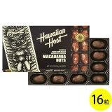 ハワイのお土産に☆ハワイアンホースト マカデミアナッツチョコレートTIKI 8oz(16粒) 【ハワイ チョコレート】【ハワイ 土産】