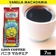 ライオン コーヒー バニラマカダミア プレゼント フレーバー