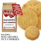 【HALEIWA】ハレイワマカダミアナッツクッキー85g【あす楽対応_関東】【YDKG-kd】【RCP】